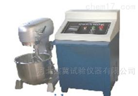 GD -50L轨道板砂浆搅拌机