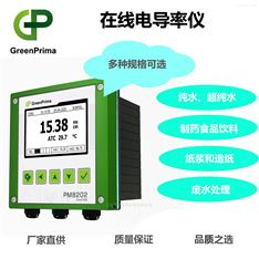 原水电导率在线测定仪PM8202C