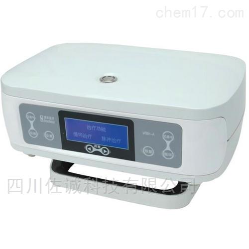 WBH-AT型脉冲空气波压力治疗仪4腔