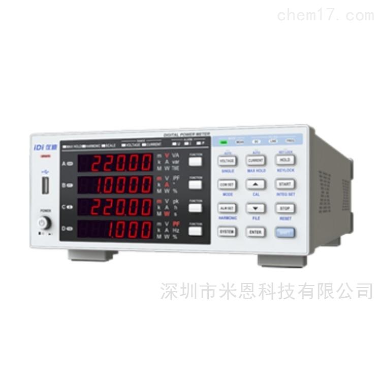 仪迪IDI3101/IDI3102高精度功率分析仪