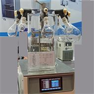 中药材用小试型真空冷冻干燥机