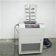 食品中试真空冷冻干燥机GY-1A-50