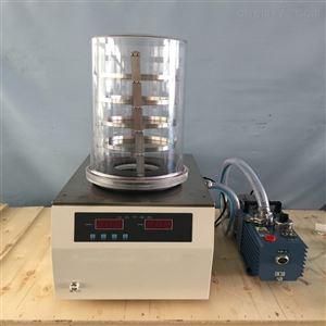 -50℃普通型台式冷冻干燥机