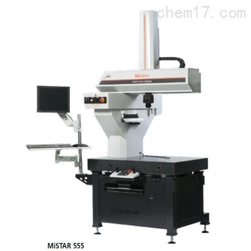 MiSTAR 555车间型CNC三坐标测量机