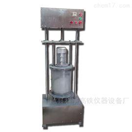 HKCM-2厂家供应 水下钢球法混凝土抗冲磨试验机