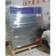 山东省青岛市化工橡胶ledUV耐气候试验箱