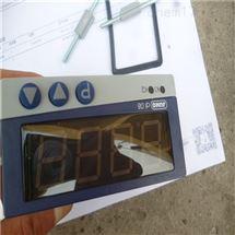 德国JUMO温度控制器ATH-SW-220