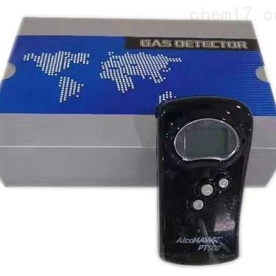 PT500便携式酒精检测仪