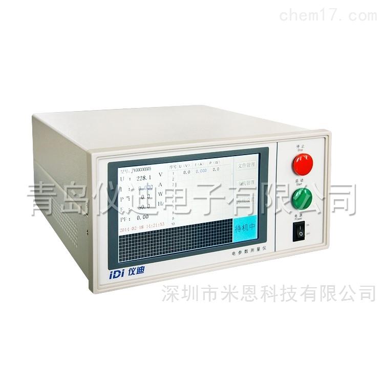 仪迪IDI2612A/B多档功率快检测试分析仪