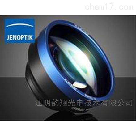 Jenoptik JENar F-Theta 掃描透鏡