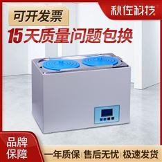 秋佐科技数显恒温水浴锅-HH-4