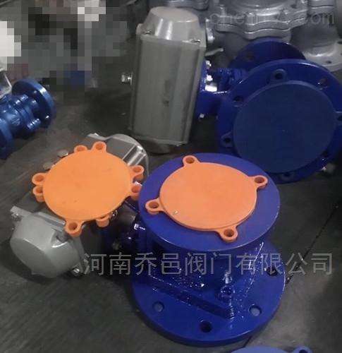 FQ641F46气动衬氟放料球阀