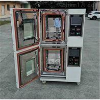 宁夏中卫市复叠式可程式恒温恒湿试验箱厂家