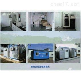 集装箱式流动养护室仪器