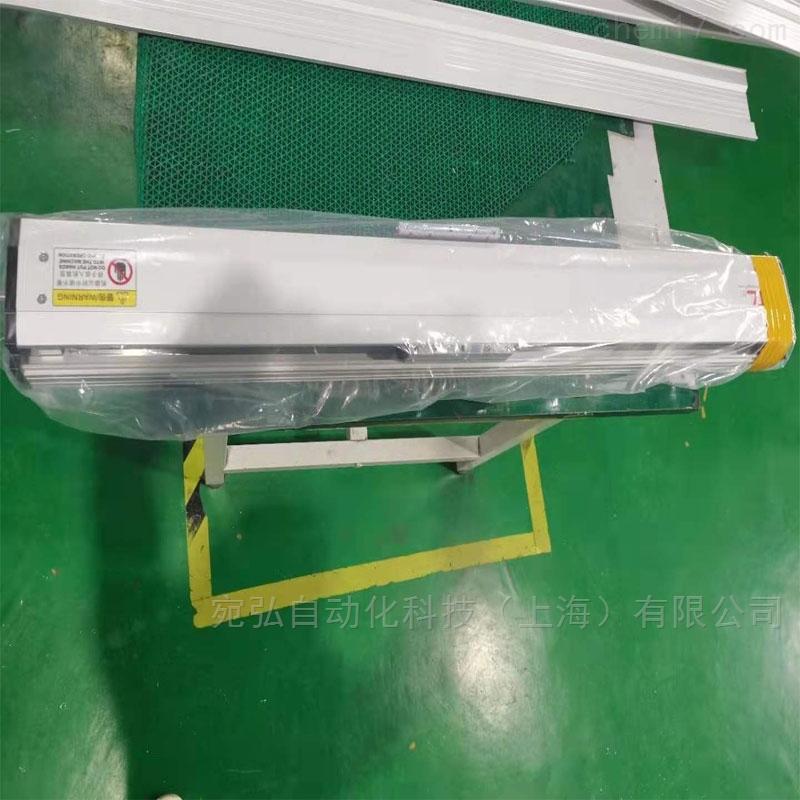 全封闭丝杆RCB45-P05-S200-MR