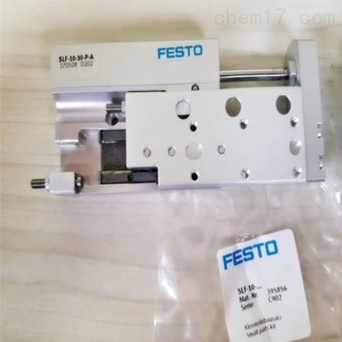 德国费斯托FESTO气缸