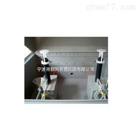 SI-60标准盐雾试验箱