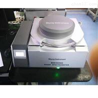 EDX4500H钢铁合金成分检测仪器ROHS分析