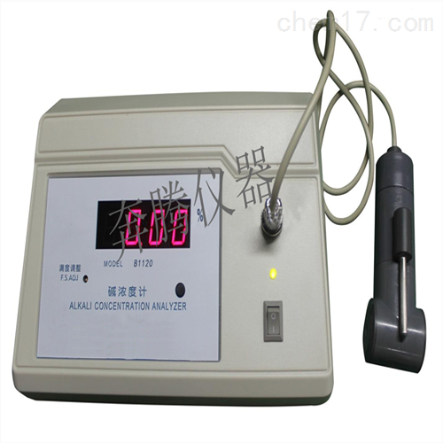 实验室水质检测仪 台式碱浓度计