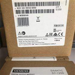 6ES7222-1HF32-0XB0淮南西门子S7-1200PLC模块代理商