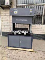 蒸压加气混凝土砌块试验室专用切割机