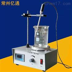 数显控温磁力加热搅拌器