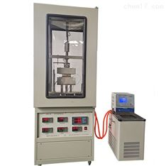 导热系数测试仪(防护平板热流计法)