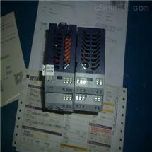 德国JUMO温度控制器701160