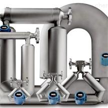 艾默生质量流量计F100,CMF025系列