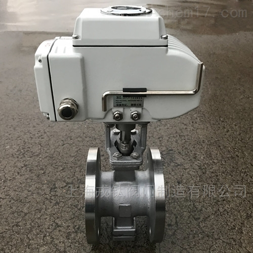 VQ947F电动V型法兰球阀