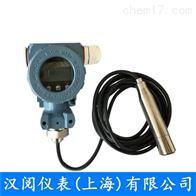 HYTPS-400B1D耐油型隔爆型投入式液位变送器