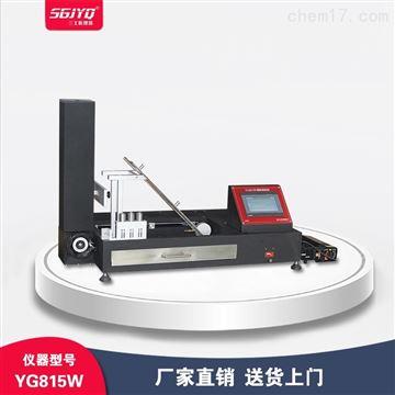 YG815W玩具燃烧性能测试仪