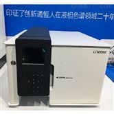 LC6000U中试型制备液相色谱系统