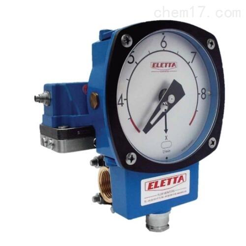 ELETTA流量计V1-GL20  10-20L/MIN
