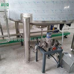 合肥信远江西萍乡微量元素液体肥生产线设备