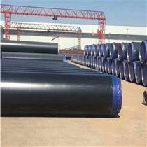 镀锌铁皮聚氨酯预制供暖保温管出厂价格
