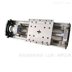 全封闭丝杆RCB45-P05-S450-MR