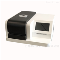 升级款环氧树脂玻璃化温度差示扫描量热仪