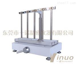 YN-XSL01原纸|涂布纸|印刷用纸吸水率测定仪