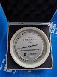DYM3-2矿井用空盒气压计,气压表