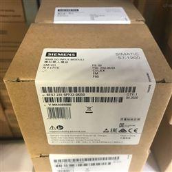 6ES7231-5PF32-0XB0三亚西门子S7-1200PLC模块代理商