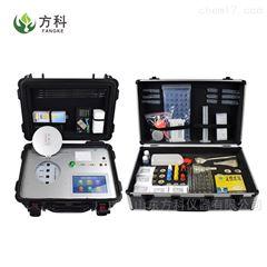 FK-HT300土壤肥料养分速测仪器
