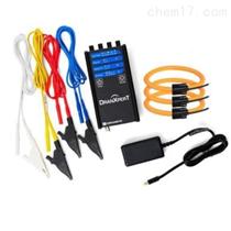 DranXperT电能质量分析仪