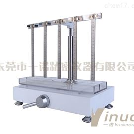 YN-XSY200纸张吸水率测定仪