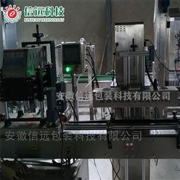 合肥信远河北唐山微量元素黄腐酸液体水溶肥设备