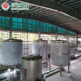 合肥信远湖南常德大量元素液体肥设备