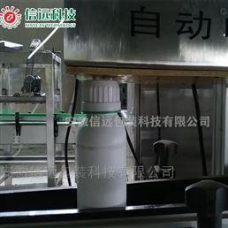 信远科技湖北潜江液体肥成套设备生产线