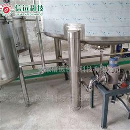 合肥信远山东临沂液体水溶肥、液体肥设备