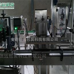 合肥信远山东枣庄大量元素液体肥生产线