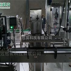 辽宁抚顺液体水溶肥生产设备